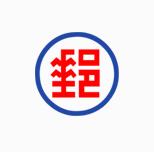 中華郵政股份有限公司