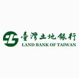 臺灣土地銀行股份有限公司